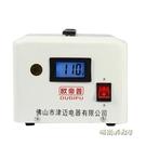 歐帝普工業純銅變壓器220v轉110v變220v電源電壓轉換器4000w5000w「時尚彩紅屋」
