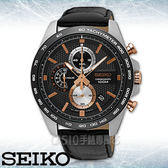 SEIKO 精工手錶專賣店 國隆 SSB265P1 三眼計時男錶 皮革錶帶 黑X玫瑰金 防水100米 全新品 保固一年