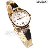 (活動價) MANGO 交錯的舞曲 珍珠母貝錶盤 藍寶石水晶玻璃 鑲鑽 手環 金色 女錶 MA6759L-GD