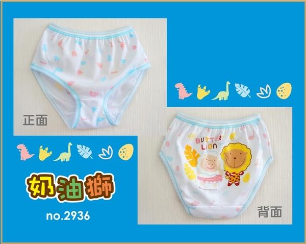【奶油獅】侏儸紀世界女童三角褲 / 台灣製 / 2936 / 2件組