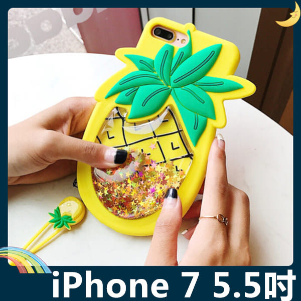 iPhone 7 Plus 5.5吋 旺來鳳梨保護套 軟殼 紓壓捏捏樂 液體流沙 全包款 矽膠套 手機套 手機殼