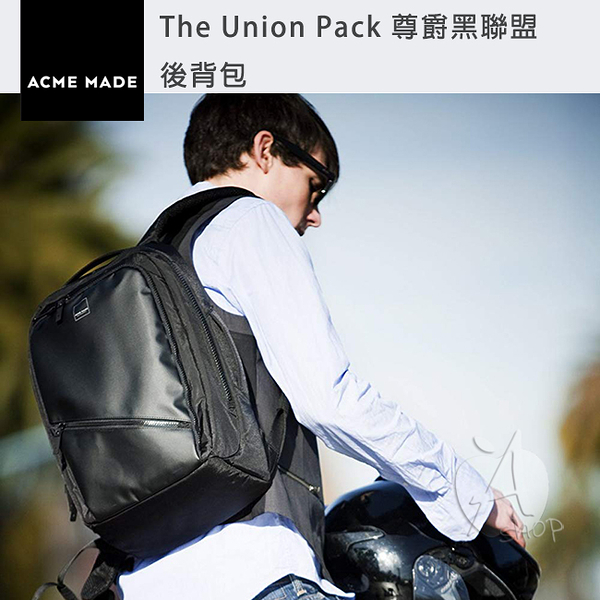 【A Shop】ACME MADE The Union Pack 尊爵黑聯盟後背包 For New MacBook Pro/Retina 13 15/Air13