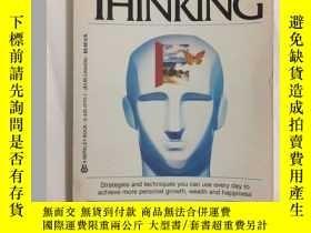 二手書博民逛書店The罕見Art of Thinking: Strategies