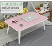 黑五好物節筆記本電腦桌床上用宿舍懶人可折疊書桌寢室小桌子簡易學生餐桌 春生雜貨