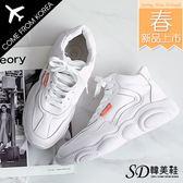 老爹鞋 韓國空運 版型正常 個性高筒款 真皮拼接 流線感 厚底休閒鞋 【F713011】3色 SD韓美鞋