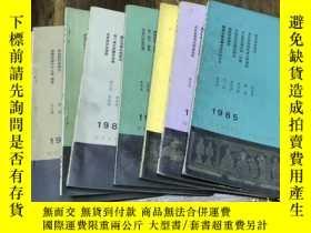 二手書博民逛書店罕見文史知識1985年(2-6,8-12冊共10冊合售)Y270