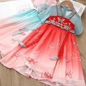 童裝2021夏裝兒童雪紡漢服女童中式改良襦裙女寶寶古風旗袍洋裝 怦然新品