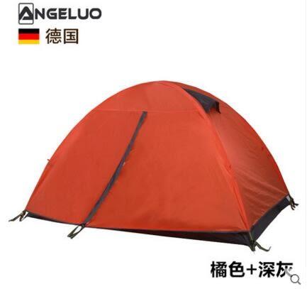 帳篷戶外專業手搭超輕戶外雙人雙層防風防水1-2人野營