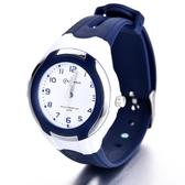 兒童手錶男孩子電子錶女孩夜光防水男童小學生指針5-15歲【全館免運】
