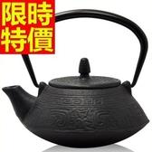 日本鐵壺-水甘潤回甘南部鐵器鑄鐵茶壺61i15[時尚巴黎]
