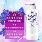 566香水能量洗髮露-白麝香510g