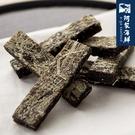 【阿家海鮮】【日本山榮水產】日本昆布糖230g/包 昆布糖 海中蔬菜 全素 傳統零食 年貨