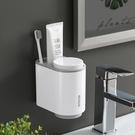 牙刷架 牙刷置物架壁掛刷牙杯掛牆式衛生間放置漱口杯電動牙缸套裝免打孔【幸福小屋】