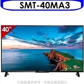 SANLUX 台灣三洋【SMT-40MA3】40吋FHD液晶顯示器-不含視訊盒