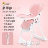 寶寶餐椅兒童家用吃飯餐桌椅嬰兒座椅便攜可折疊多功能坐椅CY『小淇嚴選』