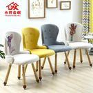餐椅 書桌椅實木餐椅書房甜品店學習椅電腦椅子家用美甲簡約現代北歐 1995生活雜貨NMS
