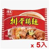 味王排骨雞麵93g x5入【愛買】
