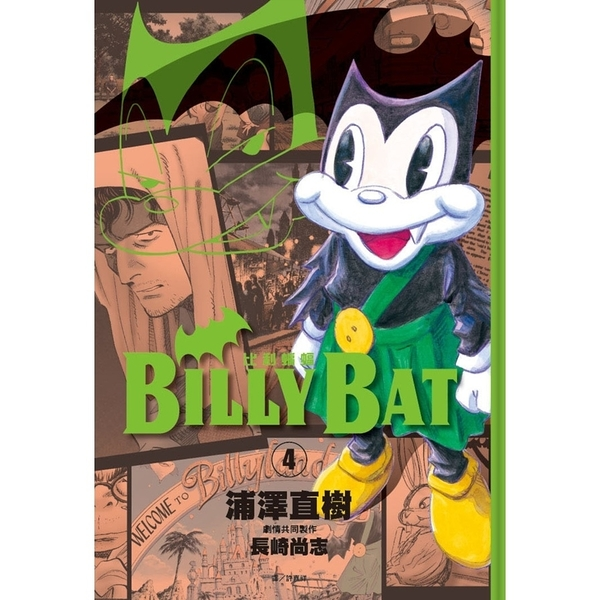 比利蝙蝠(4)BILLY BAT