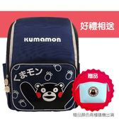 【KUMAMON 酷MA萌】NO.83熊本熊得意後背包 學生 書包(贈小物包)