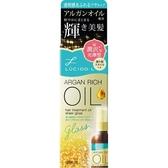 樂絲朵-L摩洛哥護髮造型精華油(光澤型)【康是美】