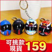 《挑款》7-11 集點 Red Bull經典 正版 賽車安全帽  鑰匙圈 鑰匙扣  公仔 B23128