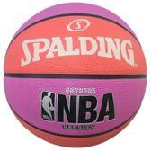 SPALDING 斯伯丁 7號 雙色籃球(粉紅/紫)SPA83278/一個入{特590} Varsity系列斯伯丁籃球 NBA籃球~群