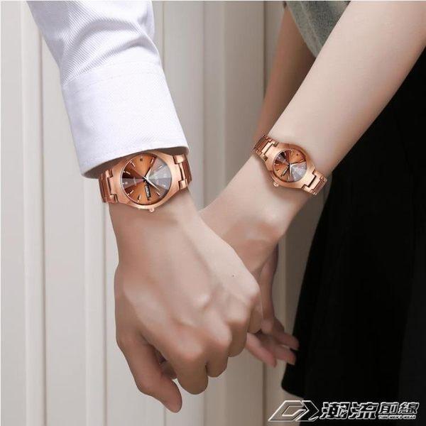 時尚手錶男女學生潮流夜光防水情侶錶韓版精鋼帶石英錶單買非一對  潮流前線