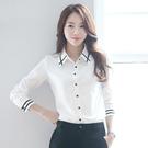 特惠大尺碼!職業裝白襯衫女2020秋款女裝長袖韓版正裝上衣上班工作服襯衣便宜