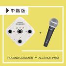 【敦煌樂器】直播器材套件組 ROLAND...