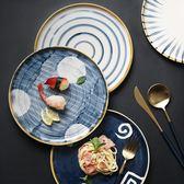 半房日式手繪陶瓷牛排西餐盤 復古個性甜品圓盤家用藝術餐具盤子 電購3C
