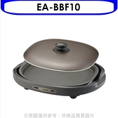 象印【EA-BBF10】分離式鐵板燒烤組烤盤 不可超取