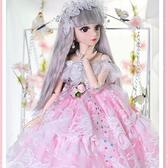 60厘米芭比洋娃娃套裝仿真精致女孩公主玩具【英賽德3C數碼館】