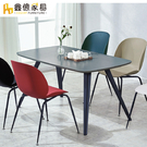ASSARI-伍德洛餐桌(寬140x深80x高76cm)