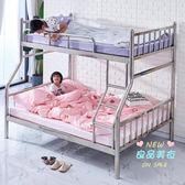 高低床 兒童床 上下床雙層子母高低1.5米公寓宿舍鐵架床學生床不銹鋼床T