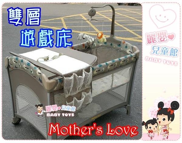 麗嬰兒童玩具館~Mother's Love-多功能超值全配款小鳥樂園豪華雙層遊戲床.附音樂鈴.煞車輪