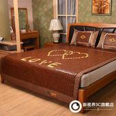 涼墊竹蓆 1.8米麻將涼席1.5m床碳化涼席席子