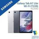 【贈原廠摺疊旅行袋+傳輸線】Samsung Galaxy Tab A7 Lite Wi-Fi (4G/64G) T220 8.7吋平板【葳訊數位生活館】