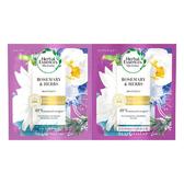 [Herbal Essences]P&G 迷迭香&草本洗髮精和護髮素試用包(各12ml&12g)