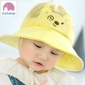 嬰兒帽子夏季薄款男女寶寶帽盆帽兒童遮陽帽防曬太陽帽漁夫帽春秋 夢幻衣都