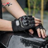 夏季越野騎行賽車機車半指防摔手套 DA3663『毛菇小象』