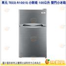 含安裝 東元 TECO R1001S 小...