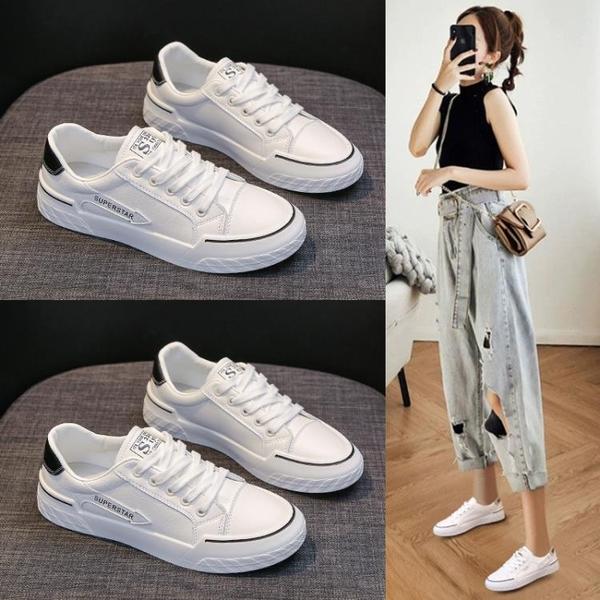 小白鞋女2020年新款女鞋秋季爆款韓版百搭帆布鞋平底板鞋學生鞋子 【端午節特惠】