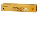 CT200808   FujiXerox  黃色碳粉匣 (6.5K) DocuPrint C3055