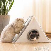 貓跳台 貓爬架夏貓抓板貓窩房子貓屋一體別墅貓咪劍麻磨爪寵物貓玩具igo 唯伊時尚