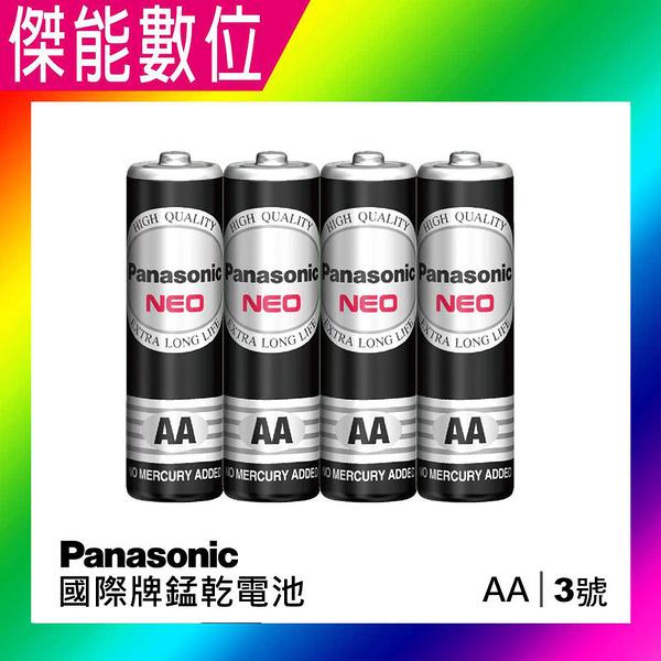 Panasonic 國際牌 錳乾電池 3號(4入) AAA 3號電池 碳鋅電池 乾電池