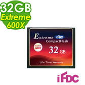 《 3C批發王 》 台灣數位 FDC CF 32G 32GB 600X Extreme極速卡 終身保固 高速讀取 單眼相機最佳選擇