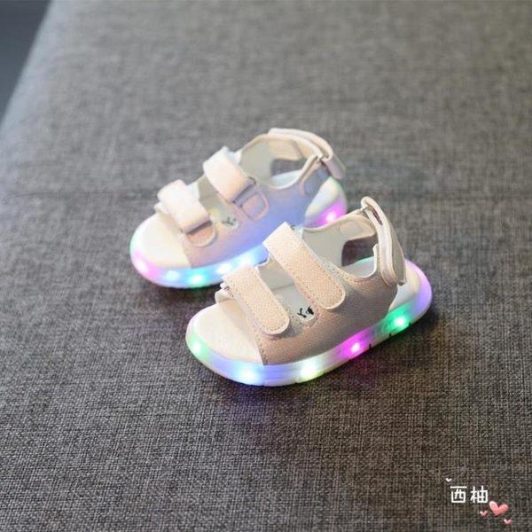夏季寶寶涼鞋兒童閃燈涼鞋男女嬰兒軟底學步鞋小童沙灘鞋1-2-3歲 萊爾富免運