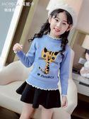 秋冬新款潮女童裝兒童洋氣韓版套頭針織衫中大童時尚白色毛衣   莫妮卡小屋