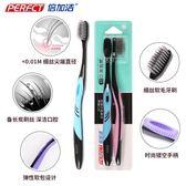 成人竹炭牙刷軟毛 進口備長炭細絲牙刷套裝口腔護理10支裝 芥末原創