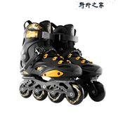 溜冰鞋 溜冰鞋成人直排輪男女輪滑鞋花式旱冰鞋夜光初學成年平花滑冰鞋 野外之家igo